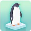 企鹅岛时光卷