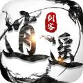 逍遥剑客游戏官方网站下载最新版