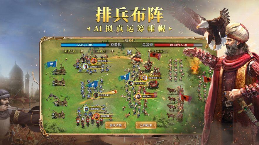 英雄之城2手游官网正式版图3: