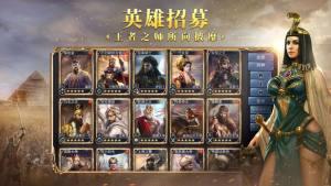 英雄之城2官网图2