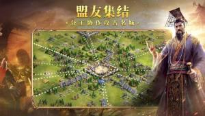 英雄之城2官网图4