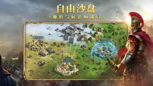 英雄之城2官网图1