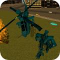 武装变形机器人直升机游戏安卓破解版 V1.0