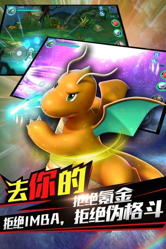 魔兽小宠物游戏官方网站下载正式版图1: