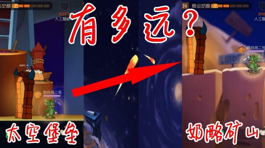 猫和老鼠:奶酪矿山这么远?恶魔之门buff无限存在!猫怎么玩?[视频][多图]图片1