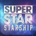 SuperStar STARSHIP破解版