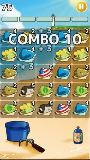 愉快的蛤仔们游戏苹果中文版图片2