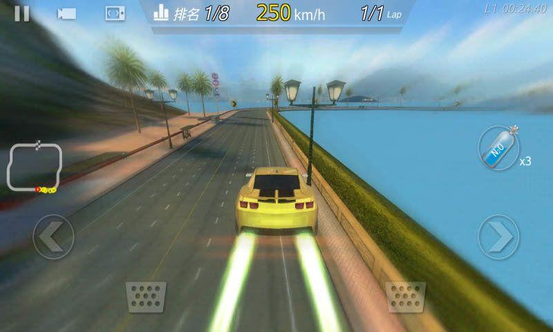 放纵的特里沃游戏未发现的据点安卓手机版图片3