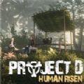 项目D人类崛起手机版