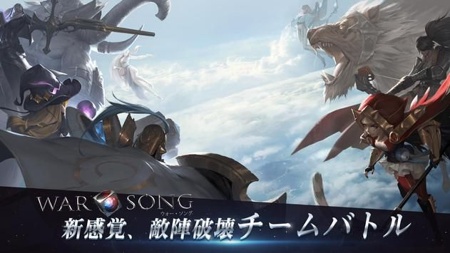 战争之歌WarSong官方网站下载正版游戏最新IOS版图1: