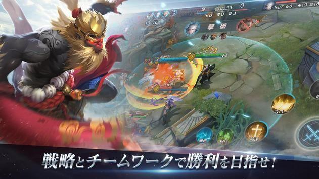 战争之歌WarSong官方网站下载正版游戏最新IOS版图4: