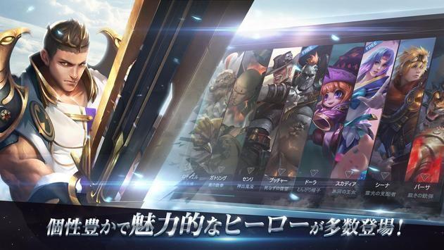战争之歌WarSong官方网站下载正版游戏最新IOS版图2: