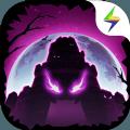 失落城堡免费版苹果版官方下载