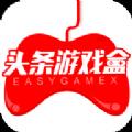 头条游戏盒官方app正式版下载 V1.0.0