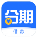 任性分期app