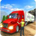越野卡车驾驶模拟器免费版