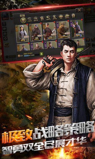 亮剑之战无不克正版手游官网下载图片4