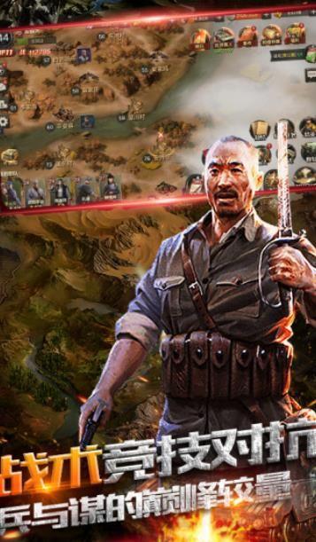 亮剑之战无不克正版手游官网下载图片1