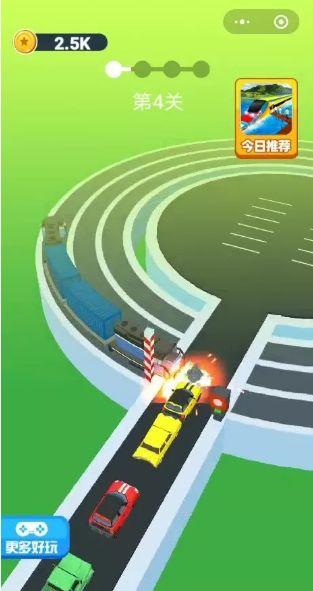 轨道漂移小游戏最新手机版下载图3: