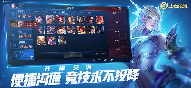 2019王者荣耀独家记忆活动地址入口链接图5: