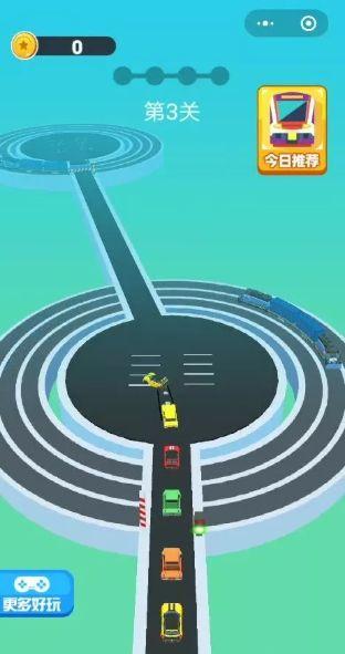 轨道漂移小游戏最新手机版下载图4: