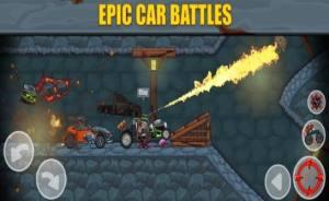绝境飙车游戏图2