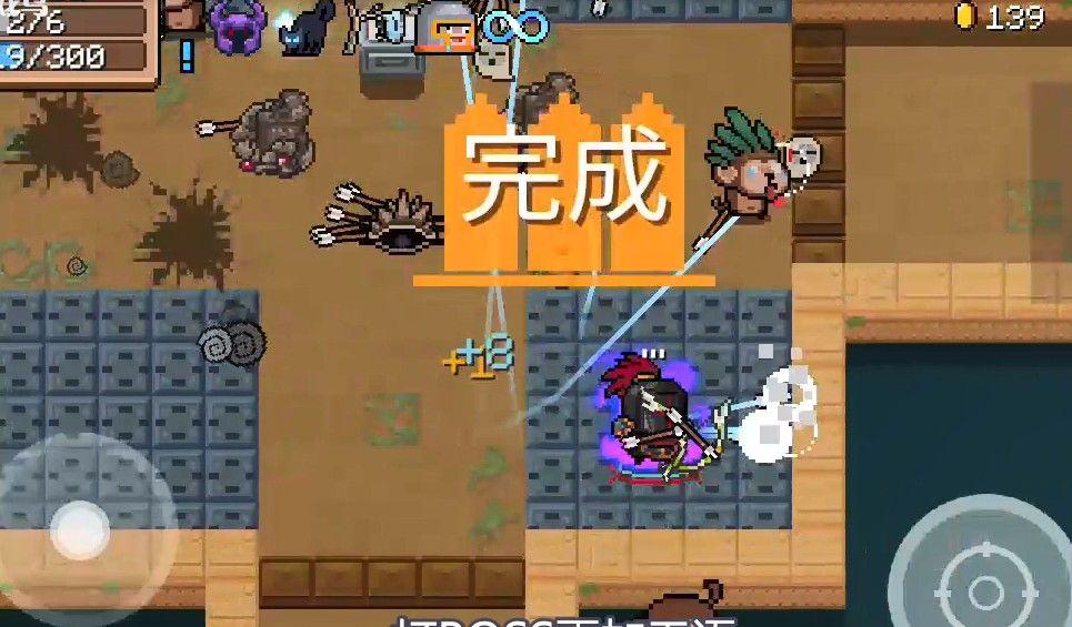 元气骑士:追魂夺命传说箭,无限蓝+300蓝量都不够,真正蓝零王[视频][多图]图片2