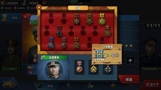 世界征服者4强国梦mod2.69完美修改解密版下载图1: