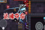 元氣騎士:追魂奪命傳說箭,無限藍+300藍量都不夠,真正藍零王[多圖]