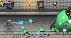 失落城堡:无限地牢冒险,武器装备决定职业,没有永久的图片2