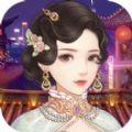 王的妃宠官网版