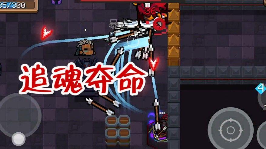 元气骑士:追魂夺命传说箭,无限蓝+300蓝量都不够,真正蓝零王[视频][多图]图片1