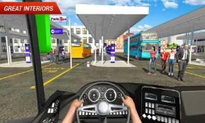 世界客车模拟器破解版图3