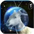 模拟太空山羊破解版