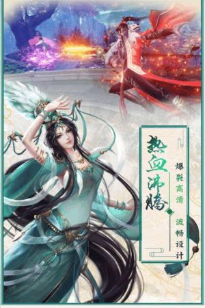 上古灵纹纪手游官方正式版下载图片3