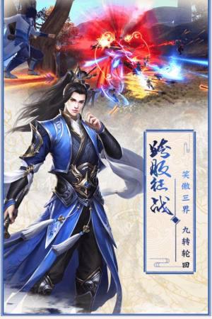 上古灵纹纪手游官方正式版下载图片2