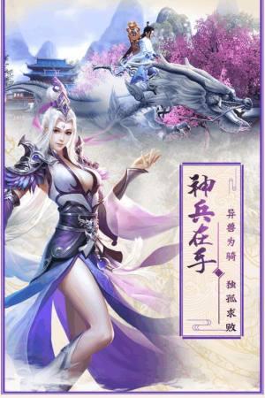 上古灵纹纪手游官方正式版下载图片1