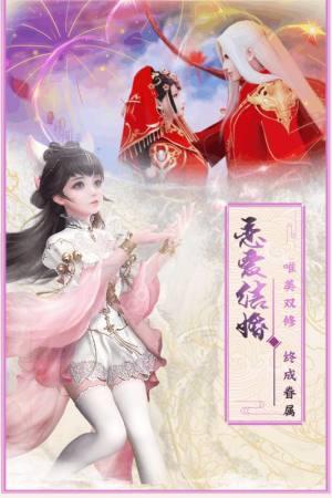 上古灵纹纪手游官方正式版下载图片4
