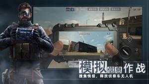 彩虹六号代号F2手游官网测试服下载图片3