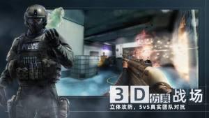 彩虹六号代号F2手游官网测试服下载图片1