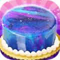 星空蛋糕安卓版