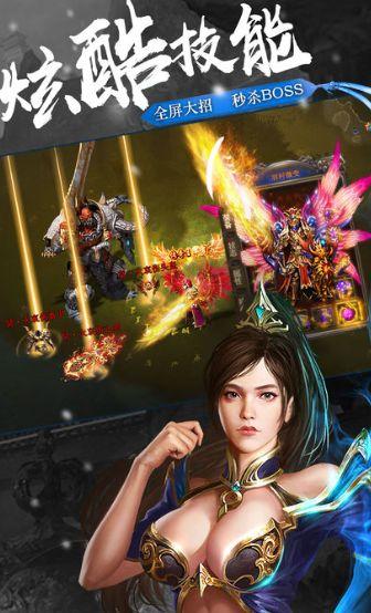 玛法英雄之王者圣域游戏官方网站下载正版图1: