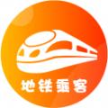 地铁乘客APP