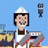 农夫躲猫猫模拟器免费安卓版下载 v4.0