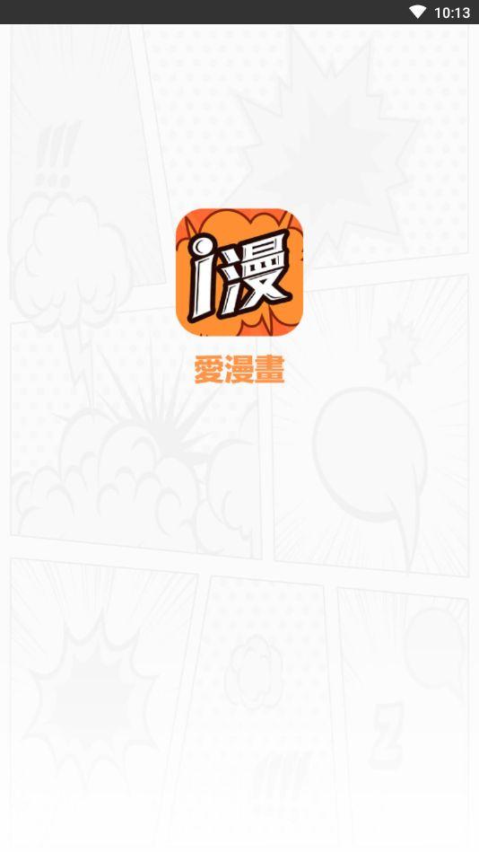 叽哩叽哩游戏网ACG(G站)官网APP下载图1: