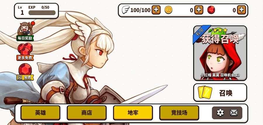 幻想地牢无限金币汉化破解版下载图3: