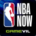 NBA NOW无限金币版