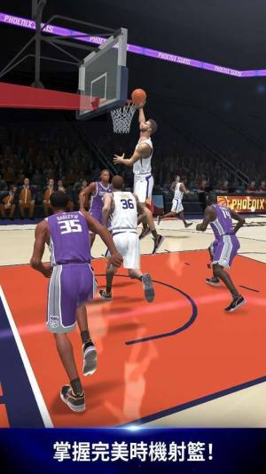 NBA NOW无限金币版图4