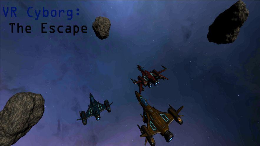 VR电子飞船游戏最新安卓版下载图3: