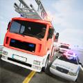 紧急救援服务游戏